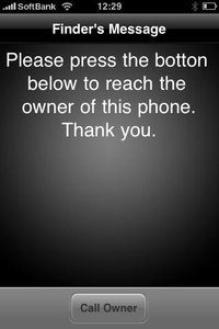 app_util_undercover_8.jpg