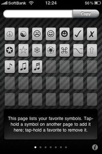 app_util_unicode_4.jpg