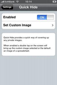 app_util_videosafe_10.jpg