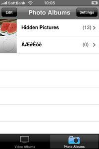 app_util_videosafe_6.jpg