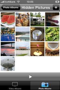 app_util_videosafe_7.jpg