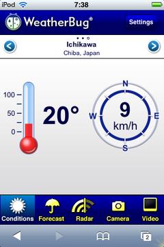 app_util_weatherbug1.png