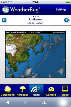 app_util_weatherbug3.png