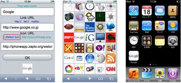 app_util_webclip_14.png