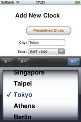 app_util_worldclockr_1.png
