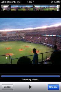 app_utl_twitvid_6.jpg