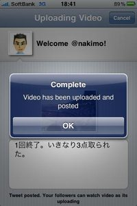app_utl_twitvid_8.jpg