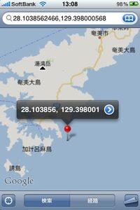 app_weather_jishin_6.jpg