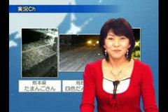 app_weather_wntouch_5.jpg