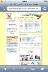 bbmobile_free_7.jpg