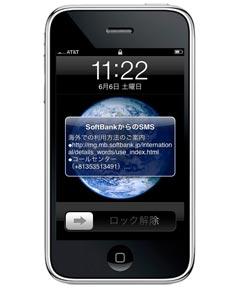 data_roaming_0.jpg