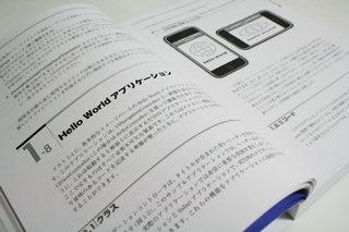 erica_cockbook_1.jpg