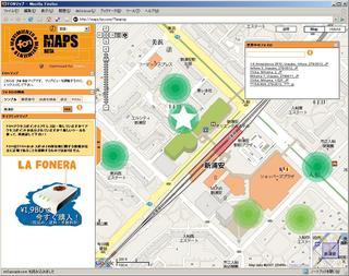 fon_map.JPG