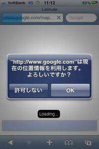 google_lattitude_3.jpg