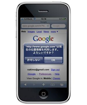 Google Mylocation