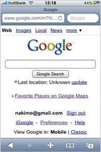 google_mylocation_2.jpg