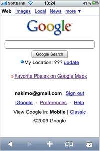 google_mylocation_4.jpg