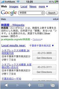 google_mylocation_5.jpg