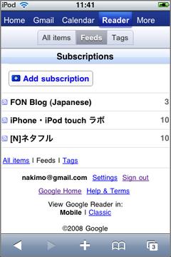 google_reader.png