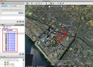 googlemap_6.jpg