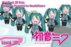 hatune_1.jpg
