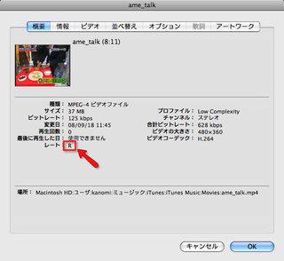 hide_video_2.jpg