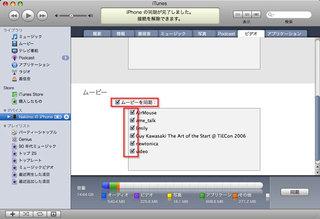 hide_video_8.jpg