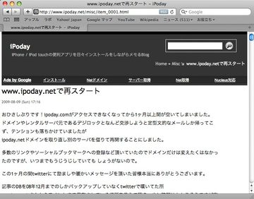iPoday_returns.jpg