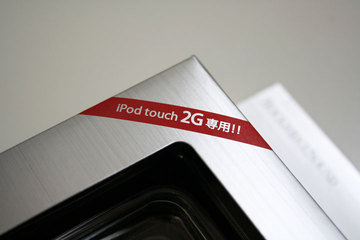 iclooly_2gtouch_2.jpg