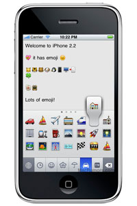 iphon22_emoji.jpg
