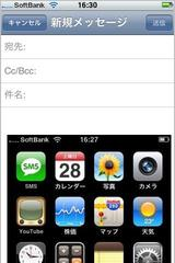 iphone3g_screenshot_4.jpg