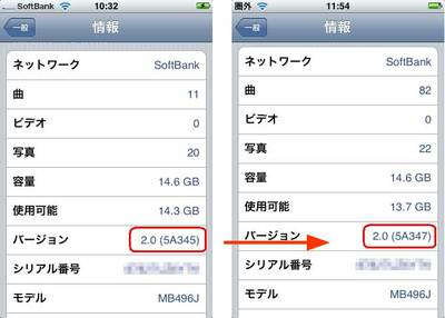 iphone_5A347.jpg