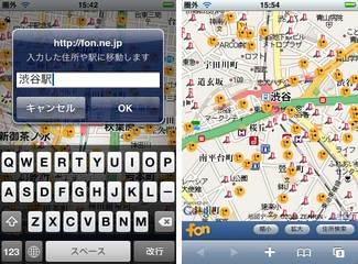 iphone_fon_map_4.jpg