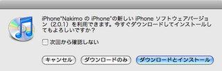 iphone_fw_201_1.jpg