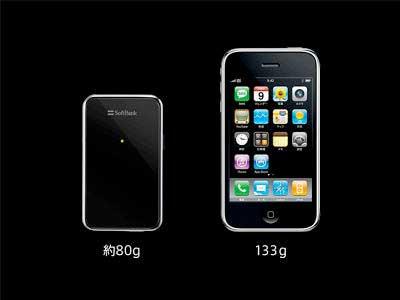 iphone_onseg_1.jpg