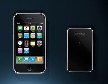 iphone_tv_battery_0.jpgのサムネール画像
