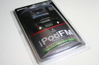 ipodfm_2.jpg