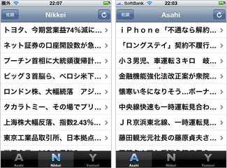jpnewspaper_1.jpg