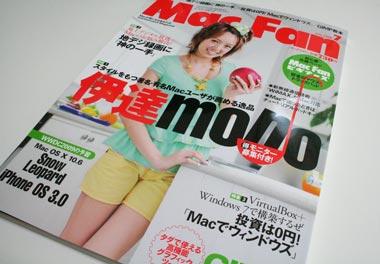 macfan_2009_07_01.jpg