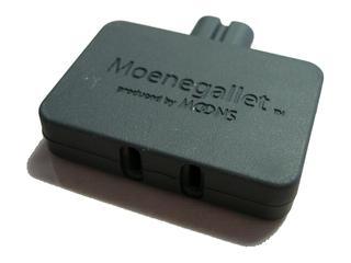 moenegallet_0.png