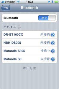 motorola_s305_10.jpg