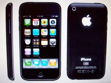 new_iphone_gizmodo.jpg