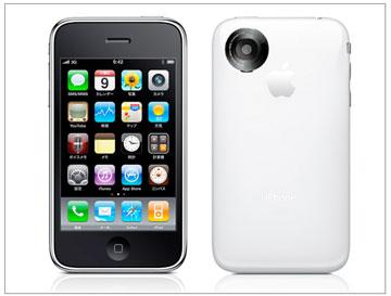 next_gen_iphone_50meg_0.jpg