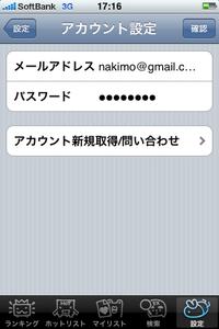 nico_0002.PNG