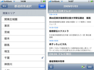 onseg_battery_13.jpg
