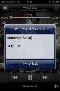 os30_bluetooh_5.jpg