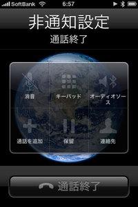 os30_bluetooh_7.jpg