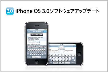 os30_release_0.jpg