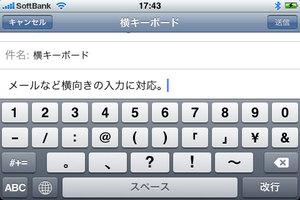 os30_release_6.jpg
