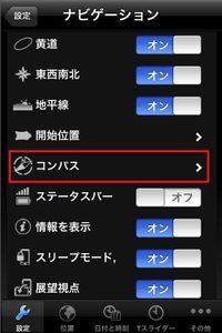 starmap_compass_2.jpg